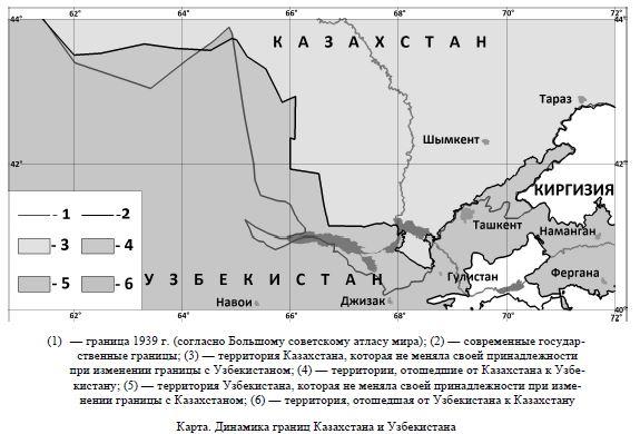 Динамика границ Казахстана и Узбекистана